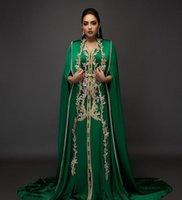 Elegante vestidos de noite marroquina craft vestidos bordados laço kaftan longo verde vestido formal trêmio Dubai Árabe Elbise abiye festa vestido