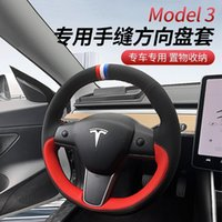 Tesla Model 3 direksiyon kapağının el dikişi ve kıvrılması kolu kapağı için uygundur DIY