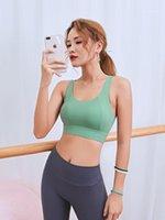 Gym Vêtements LUSURE SPORTS SOUFFORMA PHOTO PHOTOS VEST DE YOGA ANTI-SAGGING Beauté Stéréotypée Beauté Retour Fitness Entreprise sous-vêtements1