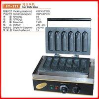 Brotmacher 110 / 220V Werbung 6pcs Mais Waffelmaschine 140 * 40mm Größenhersteller Non-Stick-Form Lolly EU / AU / UK / US1