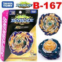 100٪ الأصلي TAKARA TOMY BEYBLADE BUBST B-167 الداعم Mirage Fabnir.nt 2s Blast Spin Top Toys للأطفال LJ201216
