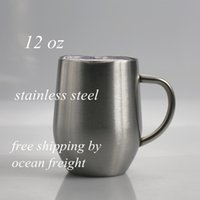 Wine Tumbler 12oz tumblers stainless steel double wall Insul...