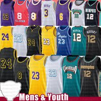 NCAA camiseta Baloncesto universitario 7 Kevin Durant 11 NCAA Kyrie college Jersey Irving Russell 0 Westbrook 8 Walker Jimmy 21 Butler James 13