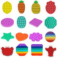 푸시 팝 장난감 거품 감각 FIDGET 장난감 자폐증 스트레스 릴리버 짜기 감각 장난감 아이들을위한 가족 파티 호의 바다 운송 FFA4592