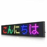 50 * 9.6cm P5 앱 WiFi 프로그래머블 광고 LED 서명 디스플레이 보드 순수 빨강, 녹색, 노란색 파란색 스크롤 메시지 디스플레이 패널