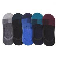 Hombres golpean color algodón delgado Nuevos calcetines antideslizantes casual masculino sólido color tobillo silicona1