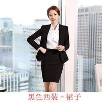 Frauenanzüge Blazer Mode Business Hose 2 Stück Sets Frauen Arbeitskleidung Büro Uniform Elegante Koreanische Stücke Set Suits1