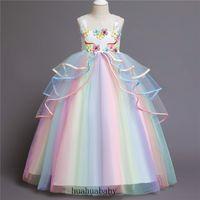 الطفل بثوب طويل ملون شبكة كعكة النفخة اللباس الأميرة مهرجان اللباس الأداء فستان للطفل 120-170cm