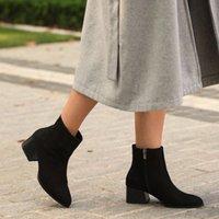 부츠 Mio Gusto 브랜드 Anette Suede 베이지, Blac Tan Color 고품질 따뜻한 겨울 여성의 발목, 플랫폼 고트
