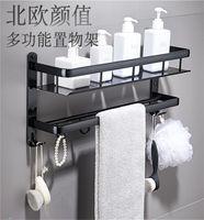Gancho de casa de banho personalizado, cremalheira de banho, rack de roupas, marca multi-funcional, configuração de alta qualidade12