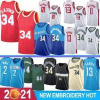 NCAA Giannis 34 Antetokounmpo College Men Jerseys James 13 Harden John 2 Wall Basketball Jersey Hakeem 34 Olajuwon Stock S-XXL