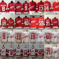 2021 Reverse Retro Detroit Red Wings 13 Pavel Datsyuk Hockey 9 Gordie Howe 40 Henrik Zetterberg 19 Steve Yzerman 71 Dylan Larkin Stitched