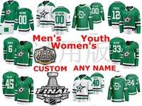 Dallas Stars Jerseys Tylemie Benn 14 Ben Bishop 30 Miro Heiskanen 4 Jeces Hockey Jerseys مخصص مخيط