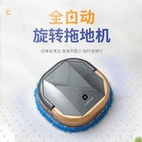 شعبي الذكية كنس والتطهير روبوت التنظيف المنزلية آلة كسولة الذكية مكنسة كهربائية الأجهزة المنزلية