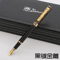High-End Matte Fine Bine Nib Fountain Pen Business Office Gift Picasso Pimio 932 Penas de tinta de prata com uma caixa de presente de luxo