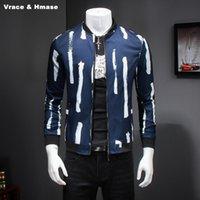 남자 재킷 J16105 유럽 스타일 개인화 비즈니스 캐주얼 슬림 자켓 도착 2021 고품질 부티크 남성 M-5XL