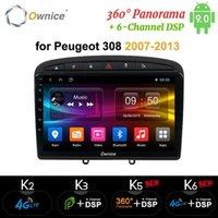 لاعب يمتلك K5 K6 Android 9.0 8Core Car DVD GPS Navi ل 408 308 308SW 2008 2009 راديو ستيريو رئيس وحدة 1