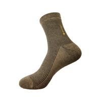 Носки Boxed Носки для мужчин Средняя трубка Чистый хлопок Вышивка Дезодорант пот поглощающий повседневные носки 039249