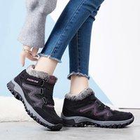Çizmeler Bimuduiyu Kadın Kış Kürk Sneakers ile Sıcak Tutun Kadınlar için Rahat Ayakkabılar Kar Mujer Botas Büyük Boy1