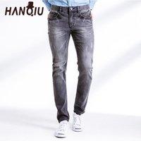 Мужские джинсы Hanqiu 2021 человек прибытие хлопчатобумажные коричневые полоса Стихи твердых сил пригодны середины талии мягкие моды мужские днище