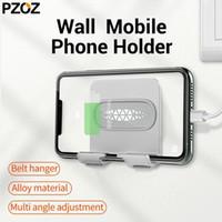 휴대 전화 마운트 홀더 Pzoz 벽 홀더 스탠드 11 8 x 마운트 접착제 휴대용 충전기 후크 hanging1
