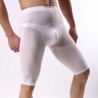 Mäns Socks Sex Penis Cover Slim Pantyhose Man Underkläder Sexig Erotisk Kropp Underkläder Mens Velvet Korta Strumpor Vit Tights