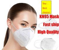 Sertifika DHL Ücretsiz ABD'ye 3-7 gün nakliye ile en düşük fiyat Yüz Maske ile Yüksek kaliteli KN95 5ply toz tutmayan Yüz Maskesi