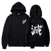 Anime Demon Slayer Hoodie Erkek Kadın Harajuku Kimetsu Yok Yaiba Bahar Unisex Tişörtü Streetwear Kazaklar X1022