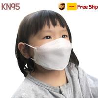 قناع الأطفال KN95 كفاءة تصفية 95٪ تصميم رائع 3-14 سنة طفل الطفل التنفس واقية سهلة التنفس بشكل فردي