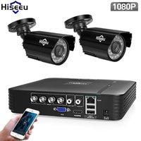 نظام كاميرا Hiseeu AHD الأمن 1080P مراقبة الفيديو 4CH 5 في 1 DVR نظام الدوائر التلفزيونية المغلقة بالأشعة تحت الحمراء للماء تنبيه البريد الإلكتروني XMEYE1