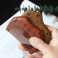 شحن مجاني خشب الصندل مشط مخصص شعارك اللحية مشط مخصص أمشاط الليزر منقوش خشبي مشط الشعر