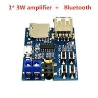 MP4 اللاعبين Aruimei DC 3.7V-5V MP3 وحدة Bluetooth يأتي مع الطاقة 1 * 3W فك تشفير بطاقة يو القرص فك التشفير 1