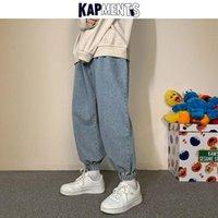 Мужские джинсы Kapments Men Harajuku Beaggient Джинсовые штаны 2021 Мужские зимние спортивные штаны Мода Уличная одежда Винтажные пробежки Мужские свободные брюки