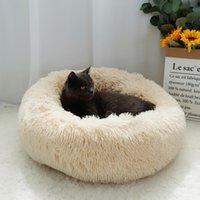 Pet Dog Cama Mat Fluffy Camming Cachorro Cama Cobertor Long Plush Cat Cat House Camas Hondenmand Redonda Sofá Sofá Sleound Balbyonc