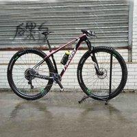 Продвижение MTB Bike 29ER полное углеродное волокно Полный велосипедный велосипед на велосипеде с высоким качеством