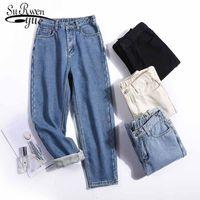 Loose Korean Harem Cropped Trousers High Waist Plus Velvet Thick Female Winter Jeans Straight-leg Chic Women 11992 210423