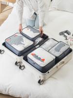 Reseförvaring väska affärsresa bagage kläder packning väska bärbara resor kläder underkläder förvaring väska 6 stycken set