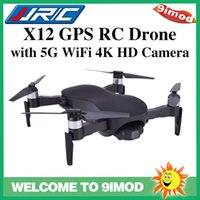 بدون طيار JJRC X12 GPS بدون طيار مع 5G Wifi 4K FPV HD كاميرا ذات وضع مزدوج تحديد المواقع G-sensor طوي rc quadcopter
