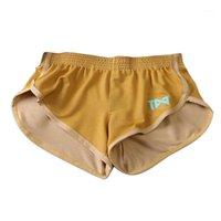 Mens pyjama Shorts Split Hommet Sleepwear Casual Loose Boxer Sous-Vêtements Sexy Casual Vêtements de nuit Veille de nuit Souffants Pijama Hombre1
