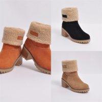 استبدال Bemrj تو الوحيد كحذاء نسائي ومصمم الأصلي الأصلي TPU عطرة عالية الكعب وحيد الأرض النغمة النباتية عالية الجودة عالية أعلى
