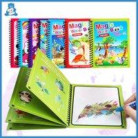 Montessori giocattoli riutilizzabili libro da colorare magico acqua disegno del libro sensoriale sensoriale giocattoli per bambini regalo di compleanno