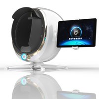 2020 NEW 3D المرآة السحرية الجلد آلة محلل الجلد، تحليل الجمال مرايا آلة الوجه ومحلل الجلد مرآة معدات الجمال