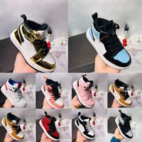 Chaud Hiver Kids Sneaker avec fourrure Mid Boys Cuir I 1S Basketball Chaussures Métalliques Ombre d'or Mid Black Sneakers Sports Chaussures de course Sports
