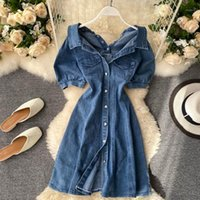 2020 Vestido de mezclilla sólido de verano de verano femenino vestido delgado ladys solo pecho vendimia vendimia vestido de hojaldre jean vestidos de jean1