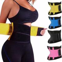 여성 허리 트레이너 슬리밍 벨트 본체 셰이퍼 모델링 허리 Cincher 트리머 Tummy Latex 여성 Oppartum 코르셋 Shapewear FY8052