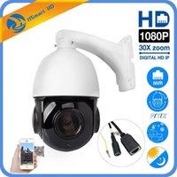 PTZ كاميرا IP 3MP H.265 سوبر HD 1080P عموم / الميل 30x تكبير ir ليلة 80M سرعة كاميرات القبة المدمجة poe onvif لأنظمة poe nvr systems1