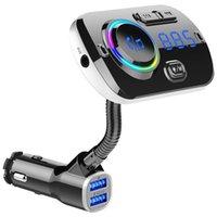자동차 충전기 MP3 블루투스 핸즈프리 자동차 키트 FM 송신기 MP3 플레이어 Bluetooth 5.0 듀얼 USB 빠른 충전기 핸즈프리 다채로운 분위기