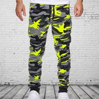 Men's Bright Camouflage Casual Pants Street Trend Hip-hop Style Lace-up Pencil Pants For Men And Teenagers Men Jogger Pants2021
