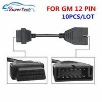 진단 도구 10pcs / lot GM 대우 12 핀 남성 16 핀 OBD2 여성 커넥터 케이블 12PIN OBD 자동차 케이블 도구 1