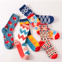 Men's Socks 1pair Funny Cartoon Printing Cotton Middle Tube Long Trend Street Style Casual Women's Stockings Unisex
